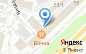 Уфа Сервис Центр