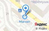Комиссионный магазин №1