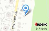 АвтоКолодка Ufa