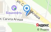 Ceramic PRO УФА