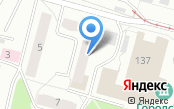 УралРегионСервис