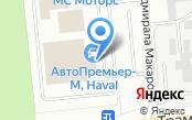 АвтоПремьер-М