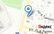 С-Авто