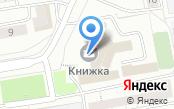Алки-Урал