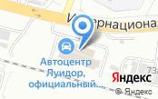 ГАЗ ЛУИДОР