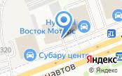 Агира-Пермь