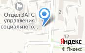 Парикмахерская Елены Боровиной