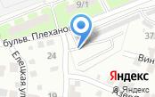 Автостоянка на бульваре Георгия Плеханова