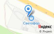 АВТОbox