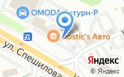 Магазин автозапчастей для ГАЗ и ВАЗ