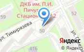 Академия Эксперт