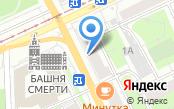 Уральский протезно-ортопедический центр