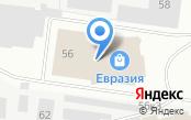 Ремонт XXL