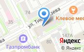 Твердосплав-Профи