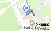 Вольтаж-Пермь