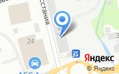 АвтоГлушители Пермь