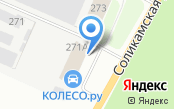 ИнКомТэк