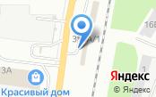 Driver`s Shop