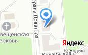 Магазин автозапчастей для ВАЗ, ГАЗ, УАЗ