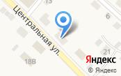 Администрация Березовского района