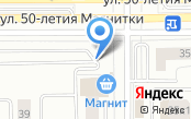 Автостоянка на ул. 50 лет Магнитки