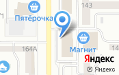 Автостоянка на проспекте Ленина
