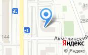 Авто Партнер174