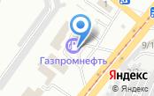 АЗС Московская