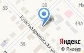 Отдел МВД России по Верхнеуральскому району
