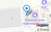 Челябинск-Восток-Сервис