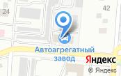 Первоуральский Автоагрегатный завод
