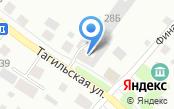 Интоспром