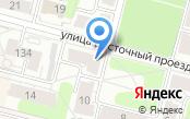 Главное бюро медико-социальной экспертизы по Свердловской области