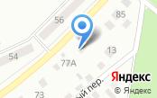 Авто-Джинн
