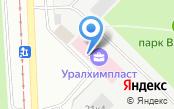 Уралхимпласт-Кавенаги