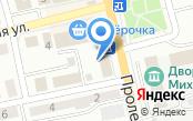 Магазин запчастей для автомобилей ГАЗ