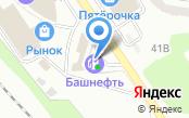 АЗС Урал-Нефть