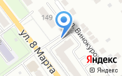 УралМедПоставка