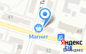 Магазин автозапчастей на ул. Тимирязева