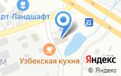 АвтоМаркет