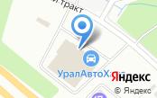УралАвтоХаус