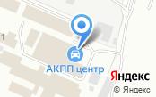 АКПП Центр Екатеринбург