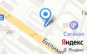Автостоянка на Билимбаевской