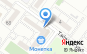 Кливет УрФО