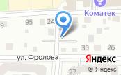 Автостоянка на ул. Викулова