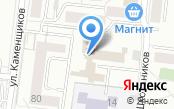 Рота полиции №1 полка полиции УВО по г. Екатеринбургу