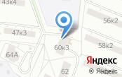 Отдел лицензионно-разрешительной работы Управления МВД России по г. Екатеринбургу