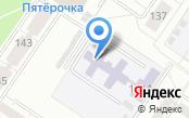 Екатеринбургский детский дом №5