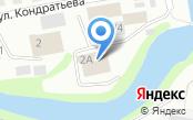 АВТО-ТРАНСПОРТ