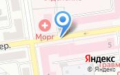 Екатеринбургский консультативно-диагностический центр
